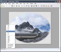 SunlitGreen PhotoEdit 1.3.941 Portable