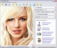 AMS Beauty Studio 1.75 Portable