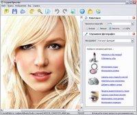 AMS Beauty Studio 1.78 Portable