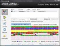 IOBit Smart Defrag 2.1.0.1111 Portable
