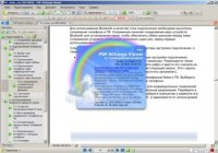 PDF-XChange Viewer Pro 2.5.199 Portable