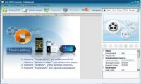 Any DVD Converter Pro 4.3.1 Portable