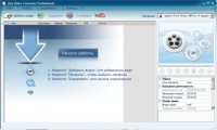 Any Video Converter Pro 3.3.1 Portable