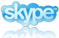 Skype 5.9.0.115 Portable