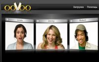 ooVoo 3.5.7.44 Portable