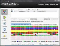 IOBit Smart Defrag 2.8.1.1221 Portable