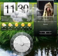 HTC Home Apis 3.0 Build 628 Final Portable